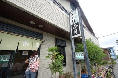 Hachi0315