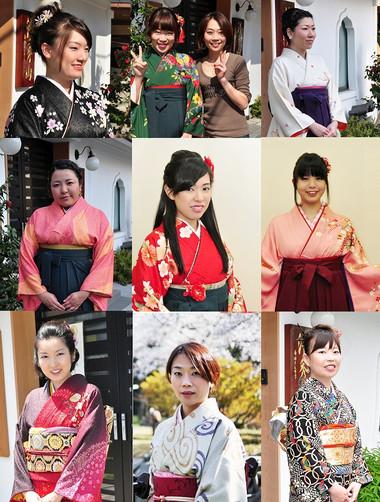 Kimono201501
