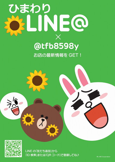 Lineat