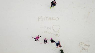 Miyako75