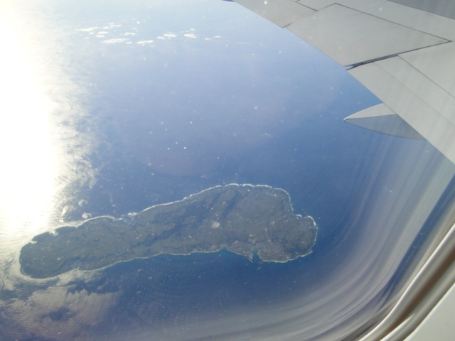 機内からの景色 喜界島